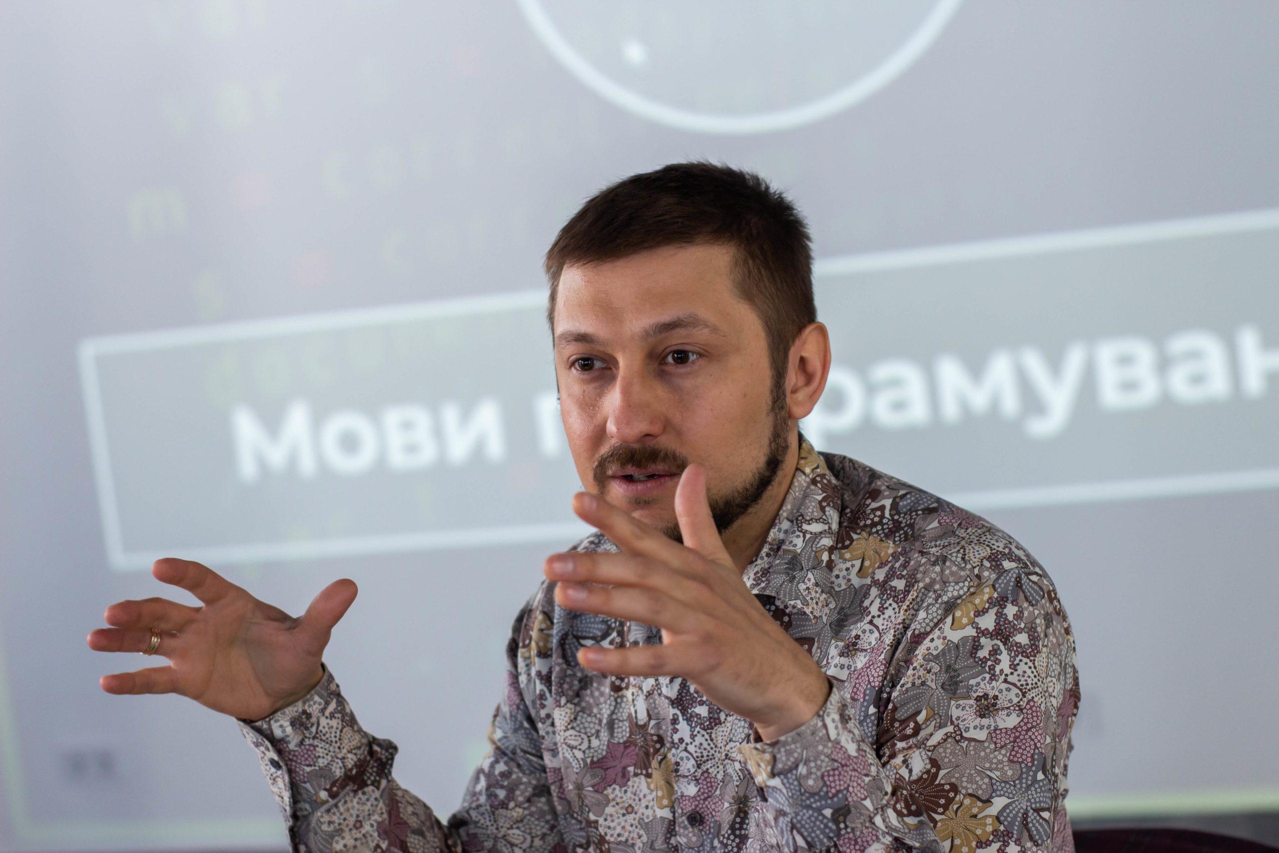 Лекція для студентів від Віктора Тершівського